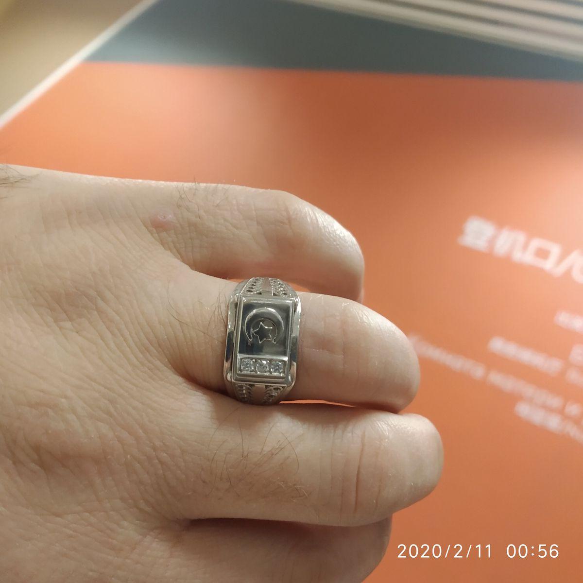 Кольцо мужское.