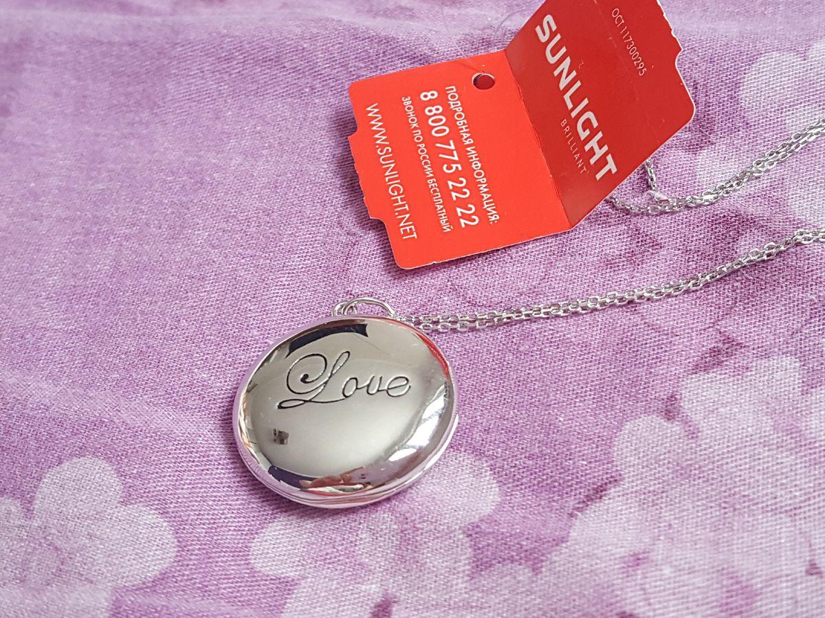 Медальон с цепочкой
