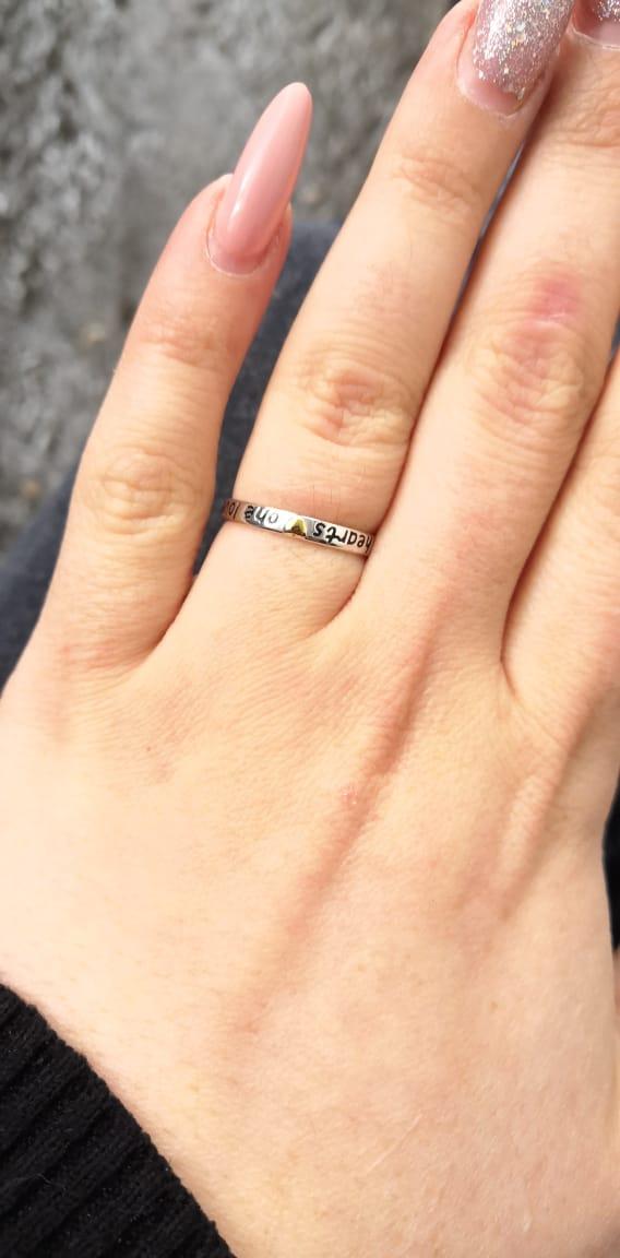 Кольцо Любимой!