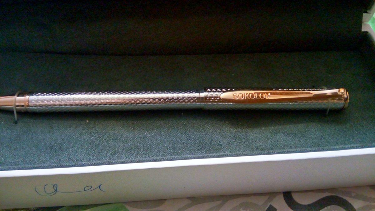 Моя ручка- писучка