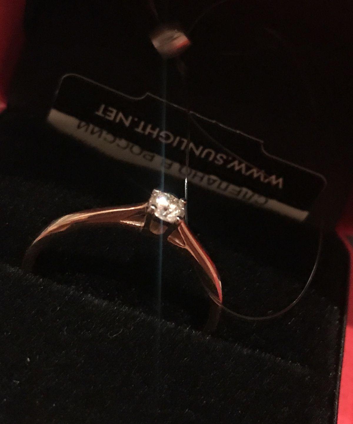 Кольцо «брилаинты якутии»