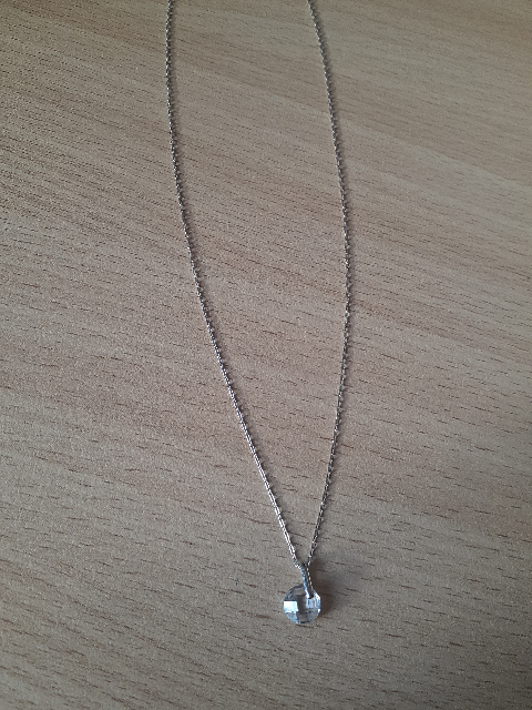 Серебреная цепочка