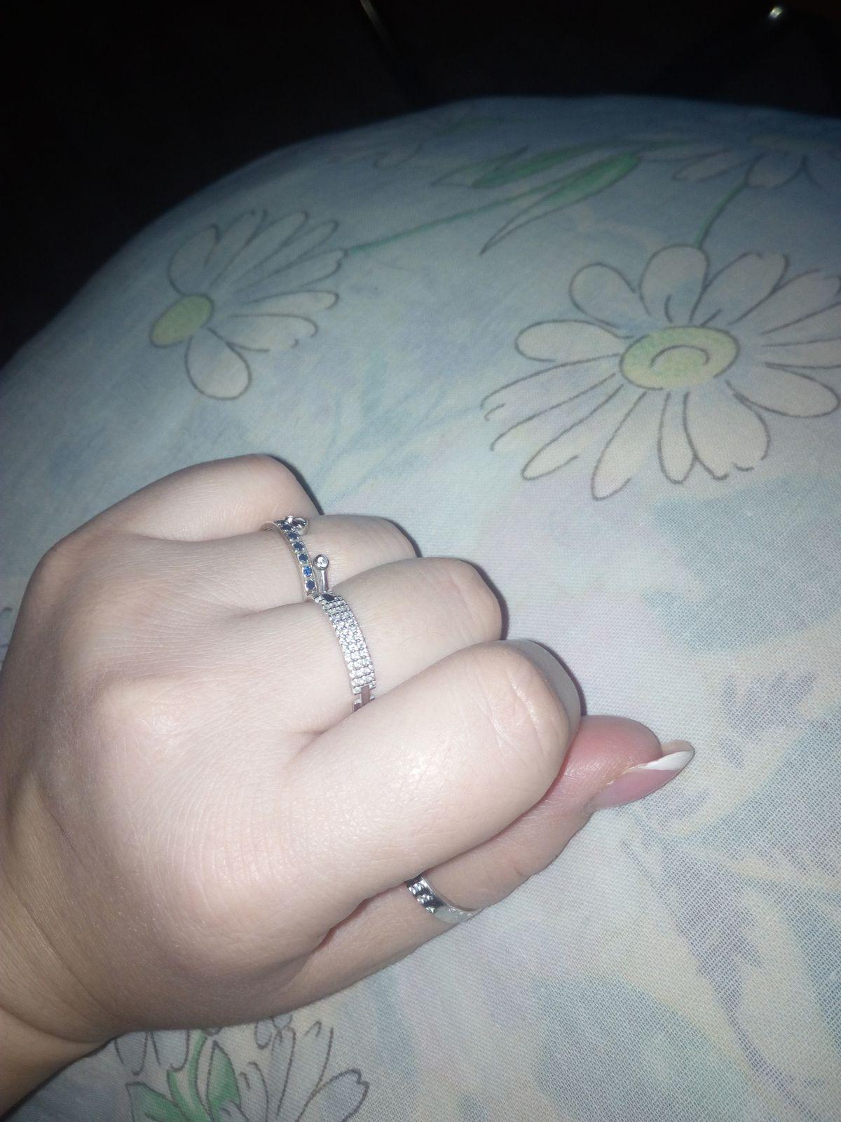Классно кольцо