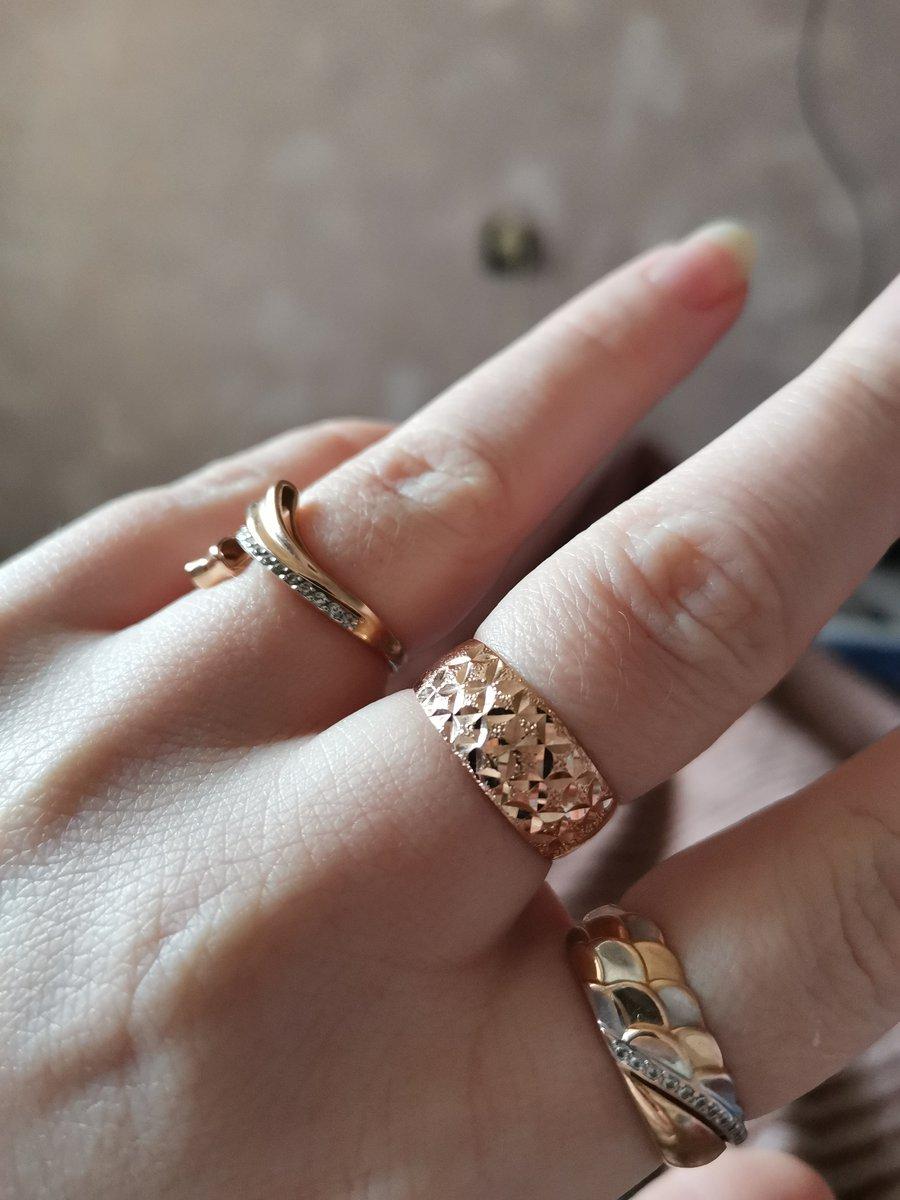 Хорошое кольцо,