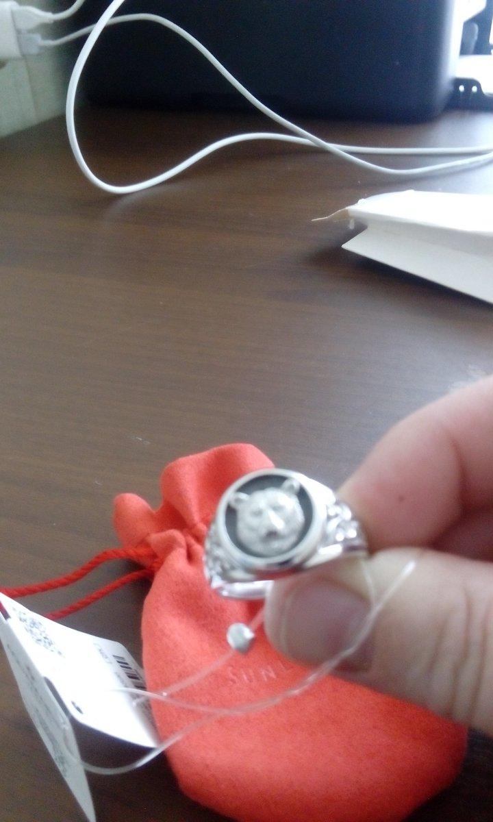 Перстень с медведем