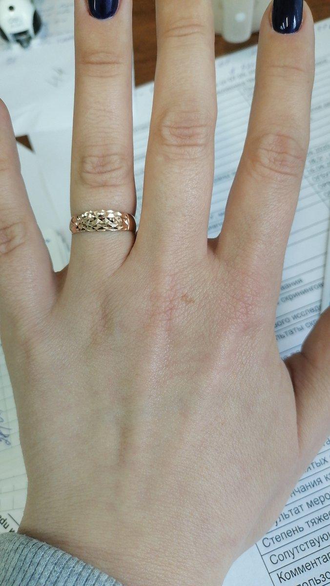 Кольцо золотое сияние