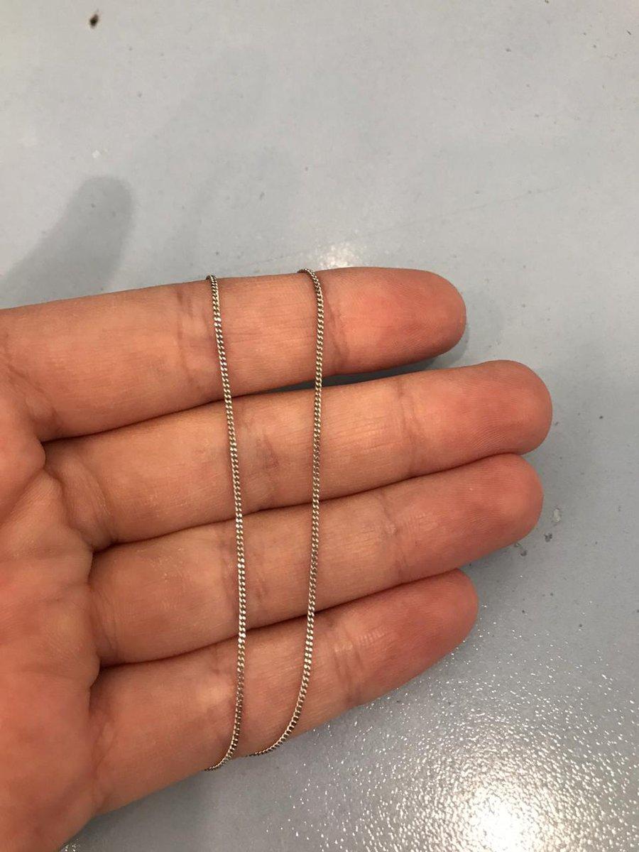 Тонюсенькая цепочка