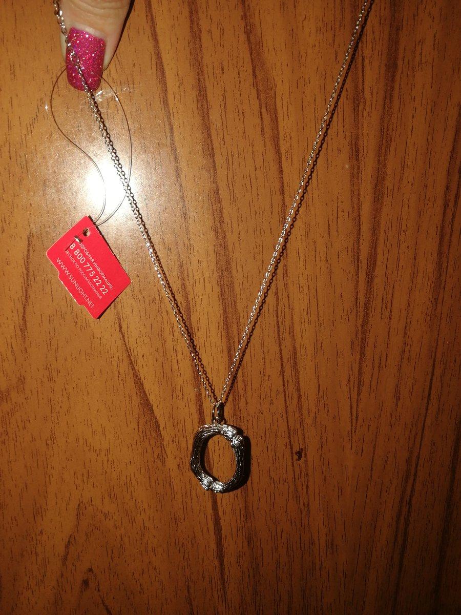 Украшение цепочка с именным кулоном. Серебристого цвета с необычной формой.