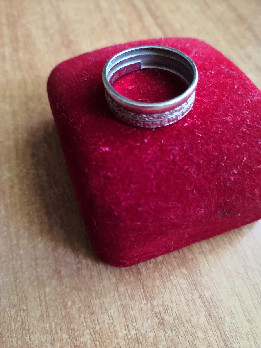 Кольцо спаси и сохрани серебро