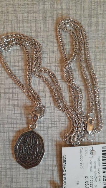 Очень краствое изделия серебро мне понравилось