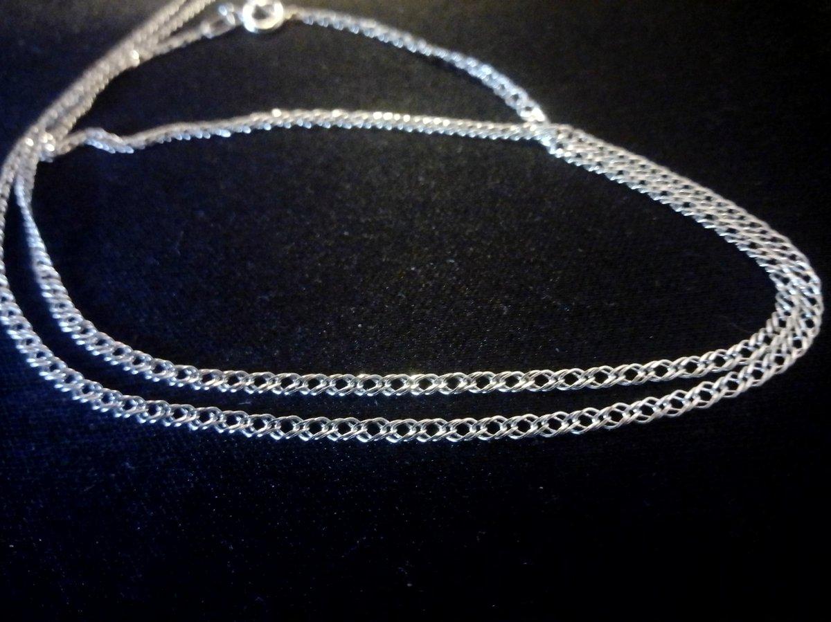 Цепочка серебрянная