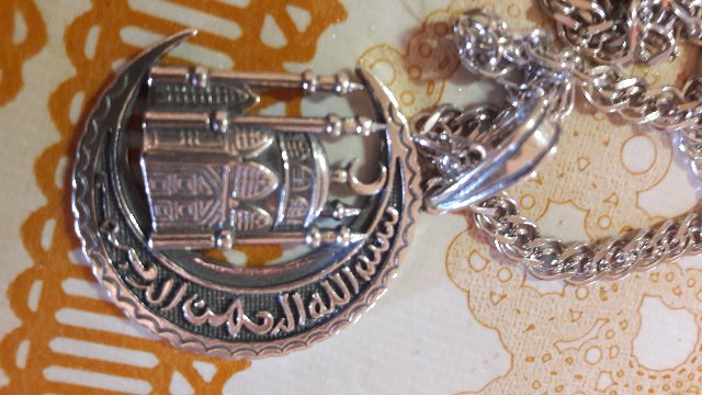 Кулон из серебра для серебряной цепи