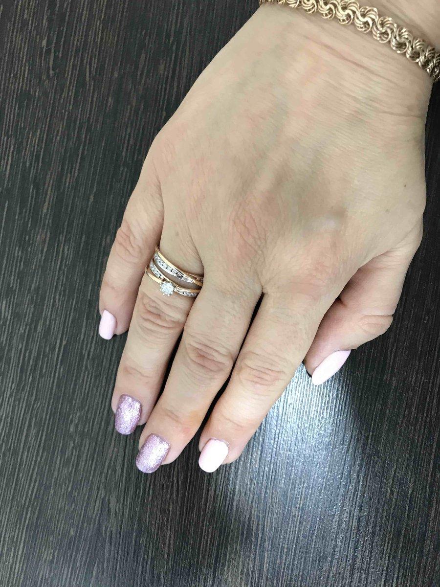 Особенное кольцо