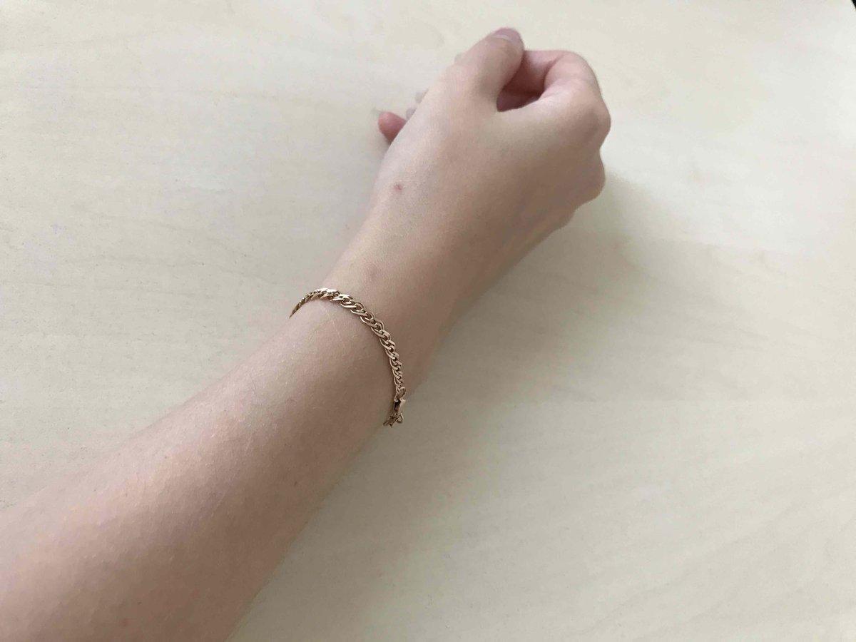Милый браслет