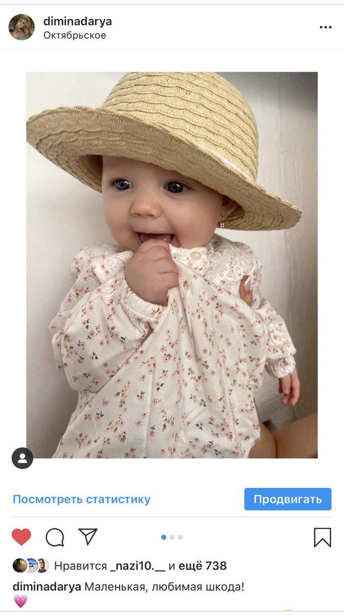 Подарили доченьке на 8 марта!