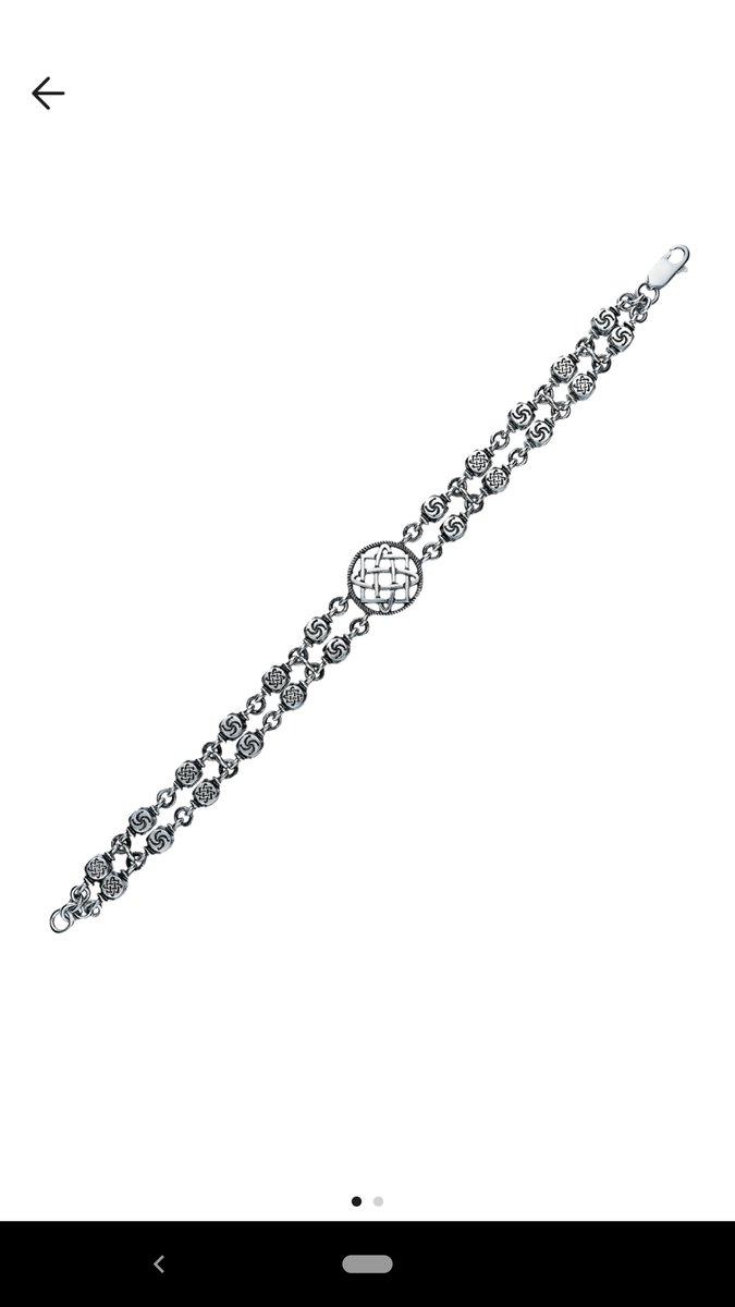 Чудесный браслет из серебра.