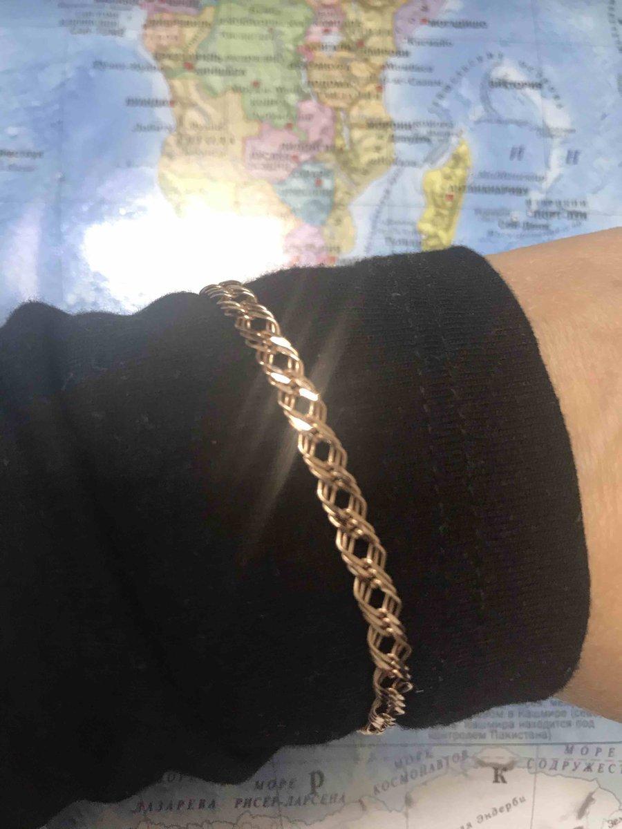 Полновесный браслет