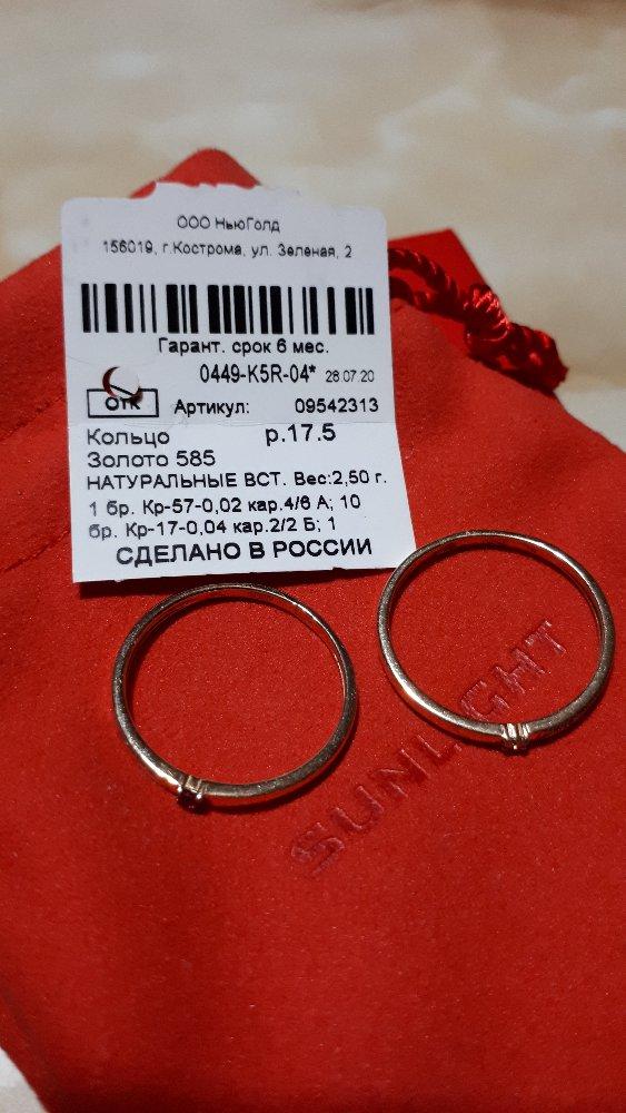 Изящное кольцо, 2 в одном. неожиданно. сюрприз от костромских ювелиров.😯