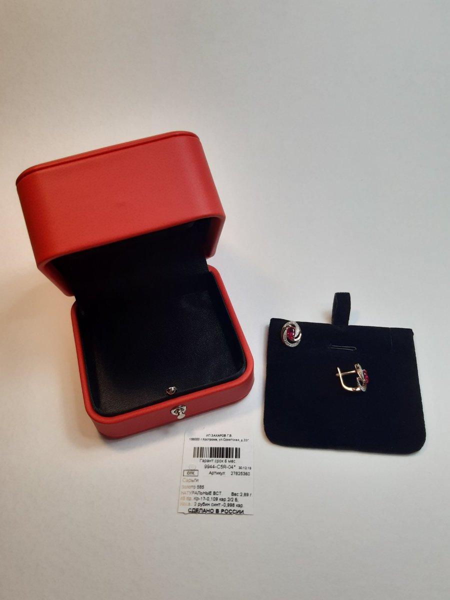 Серьги с рубинами бриллиантами