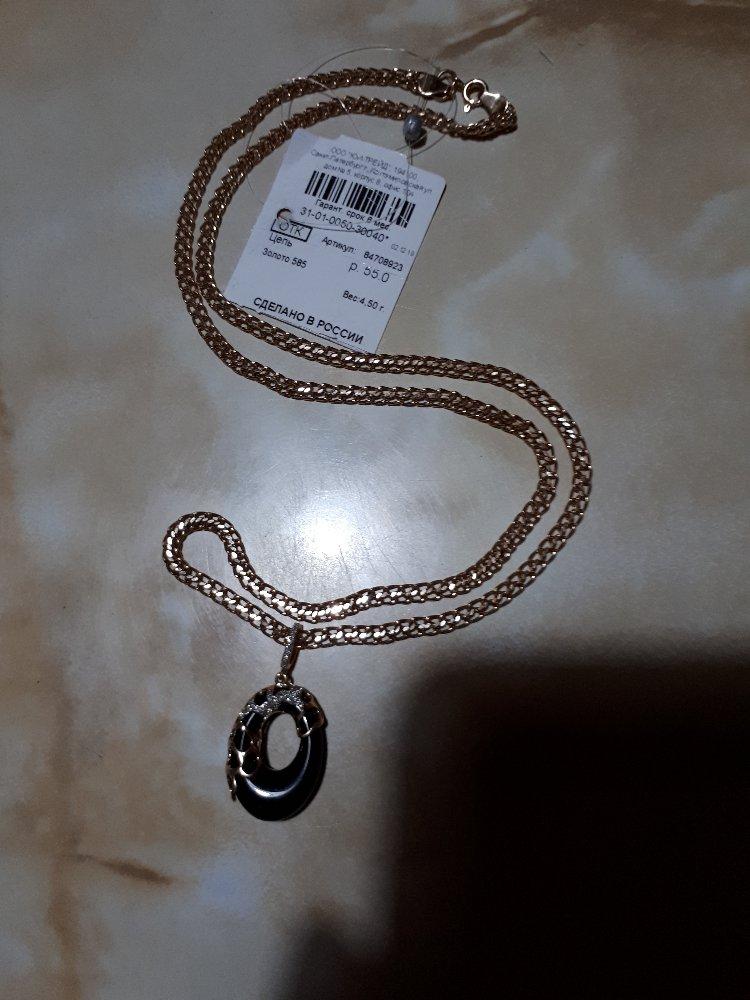 """Красивая золотая цепь, похоже на плетение """"колосок"""". смотрится богато."""