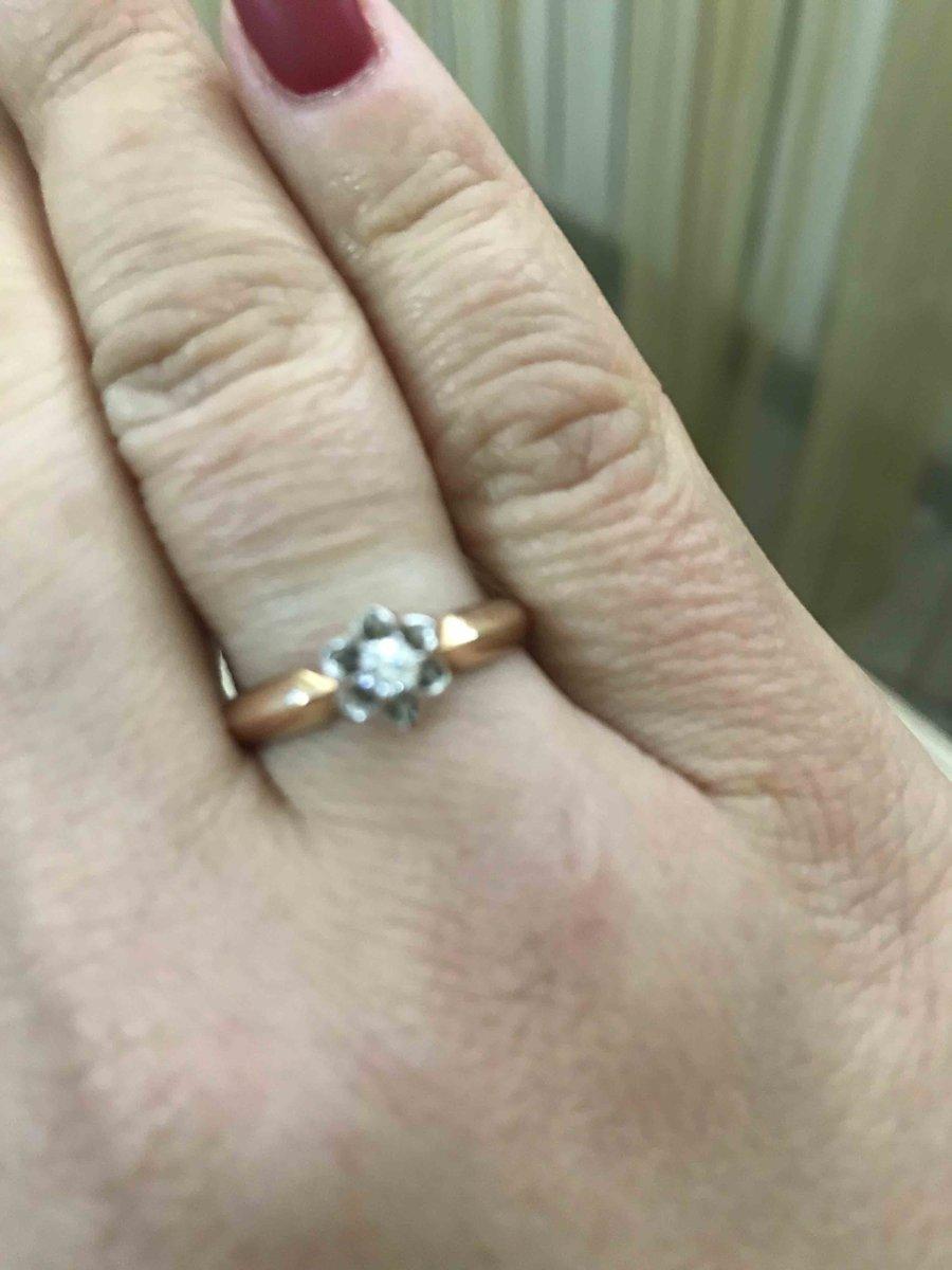 Золотое кольцо бриллианты якутии