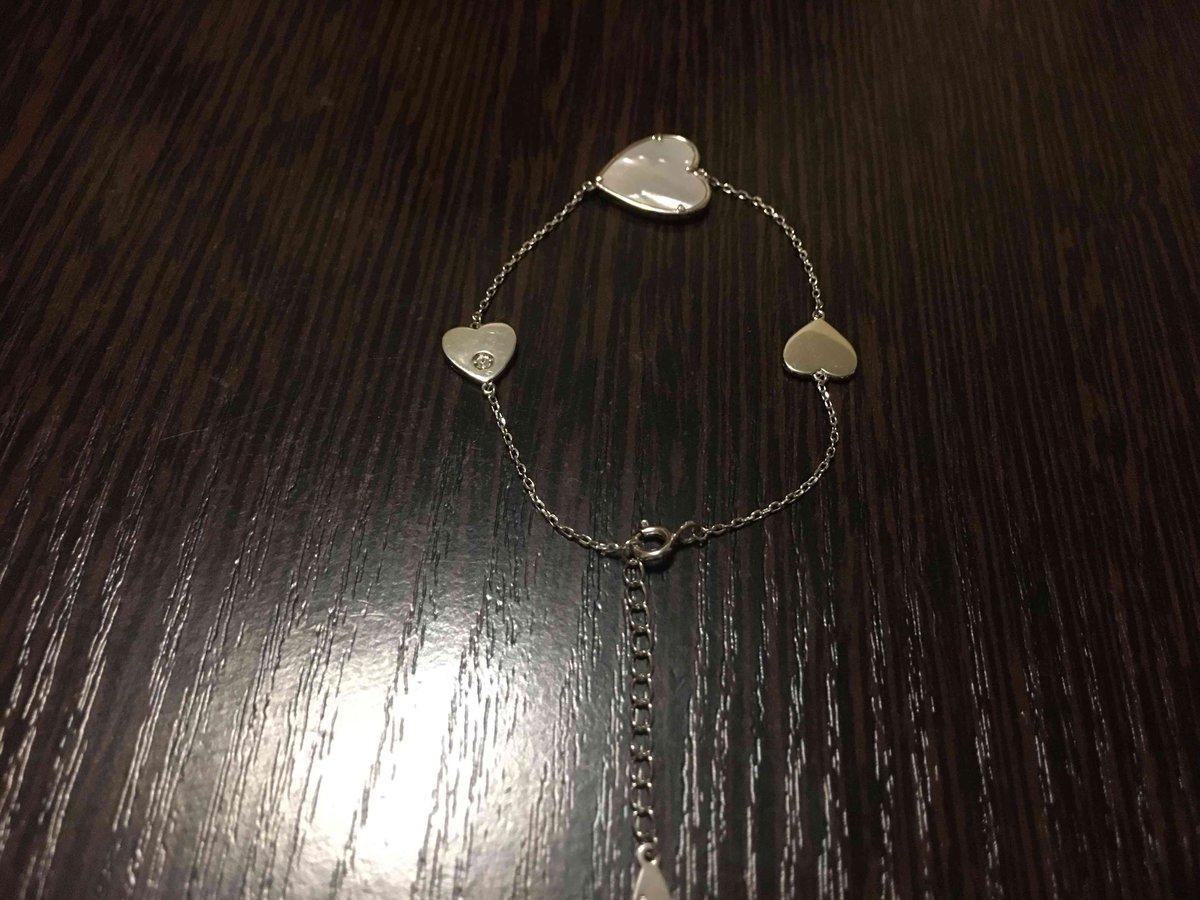 Купила дочке браслет очень довольна !