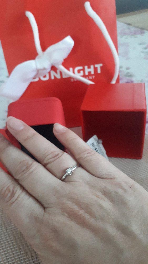 """Золотое кольцо """"бриллианты якутии"""""""