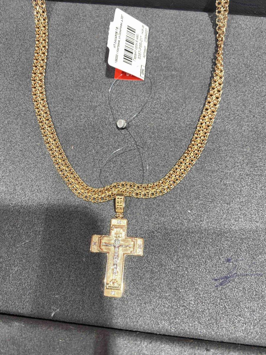 Покупка креста