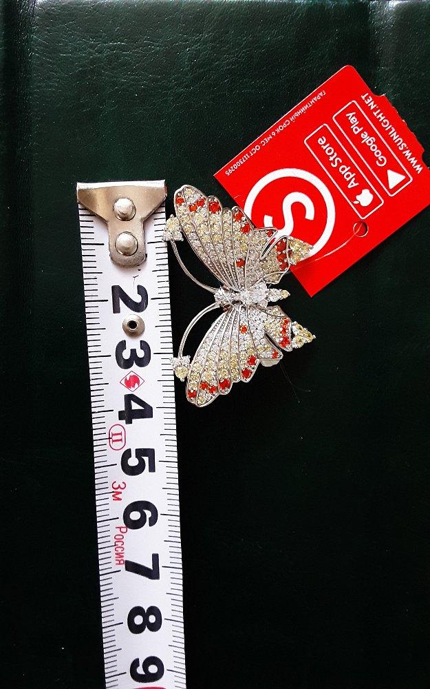 Солнечная бабочка!