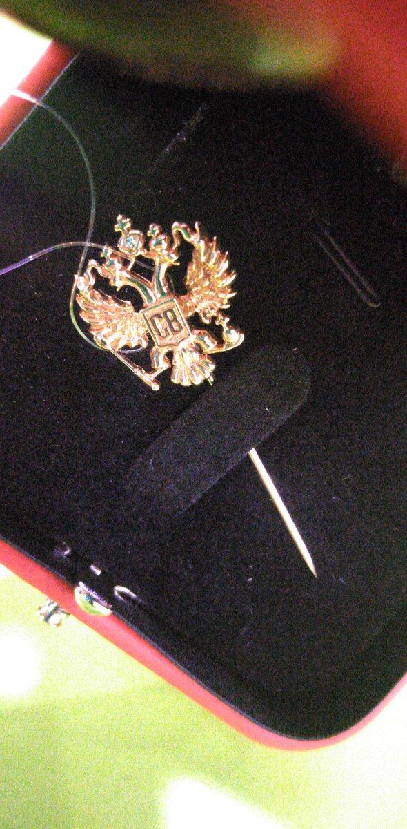Булавка с гербом
