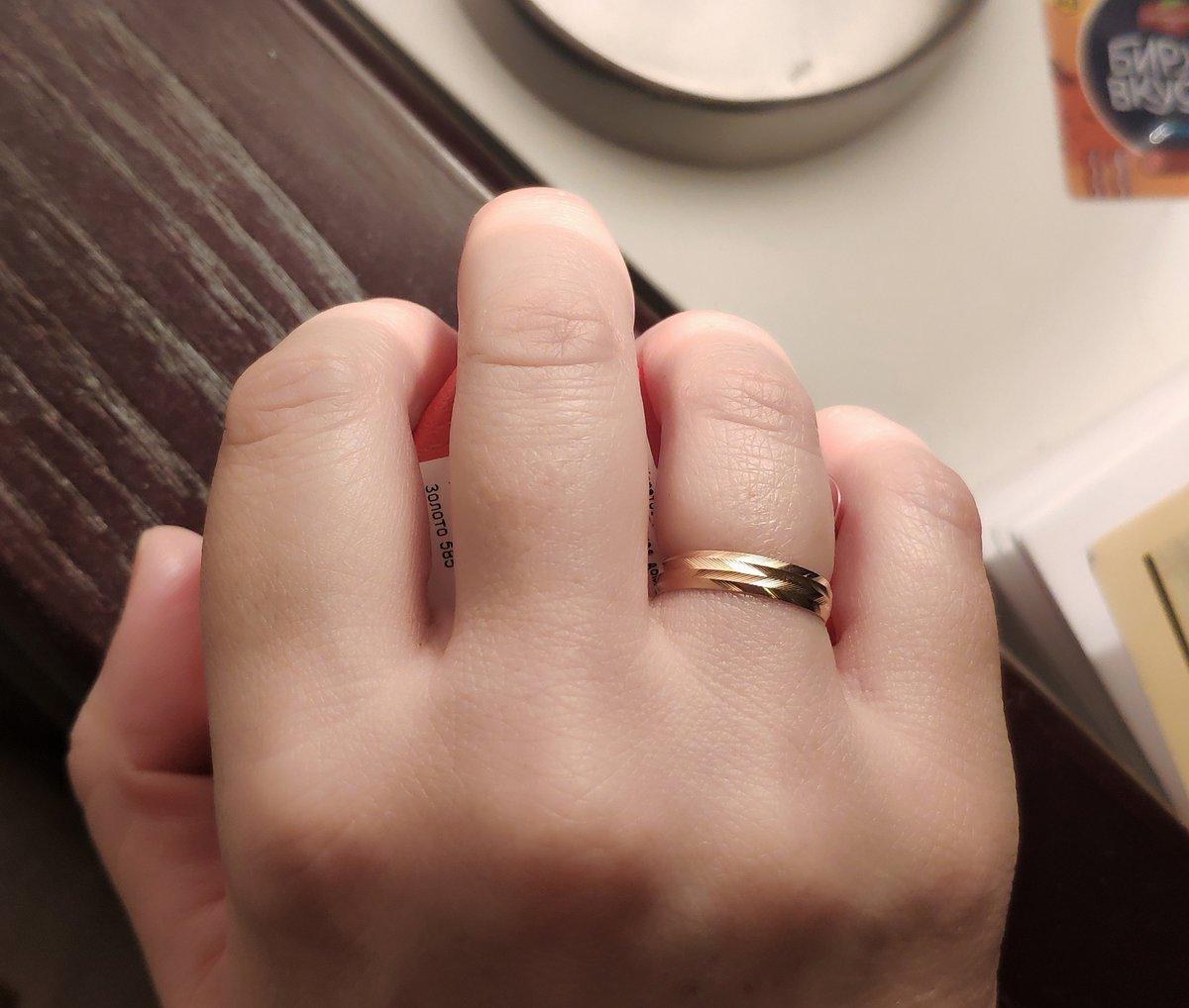 Прекрасное кольцо и нереальные скидки