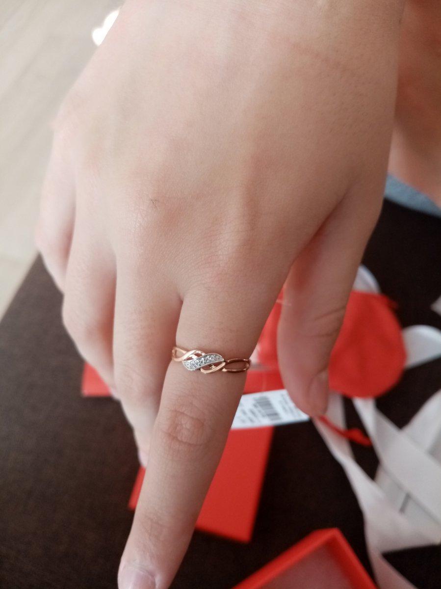Кольцо для дочери.