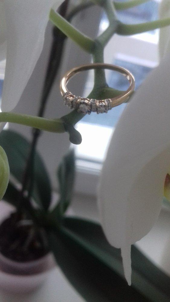 Моё первое бриллиантовое кольцо