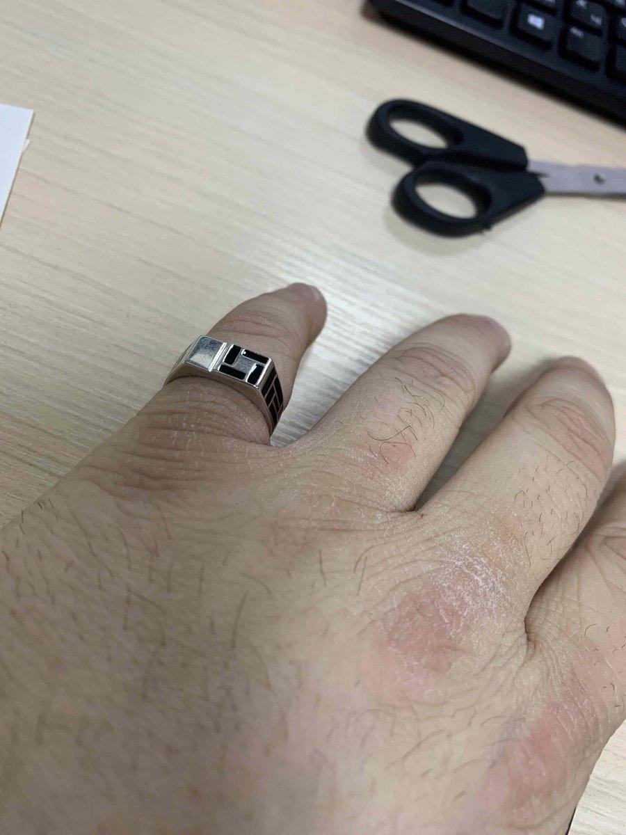 Кайфовое кольцо