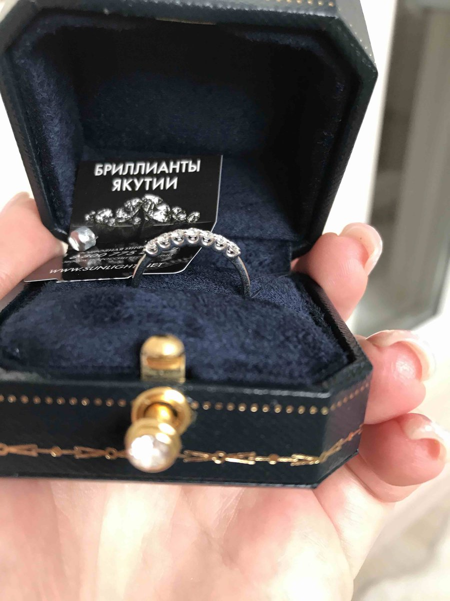 Дорожка бриллиантов