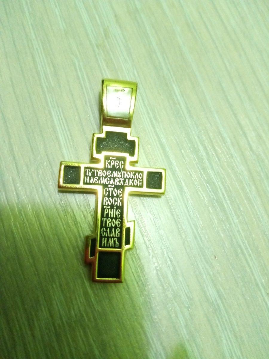 Крест серебро с позолотой