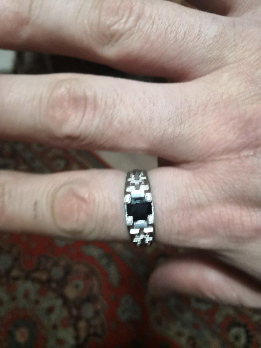 Царское кольцо