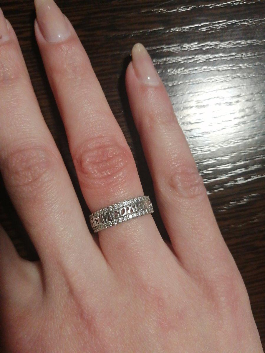 Прелесть кольцо