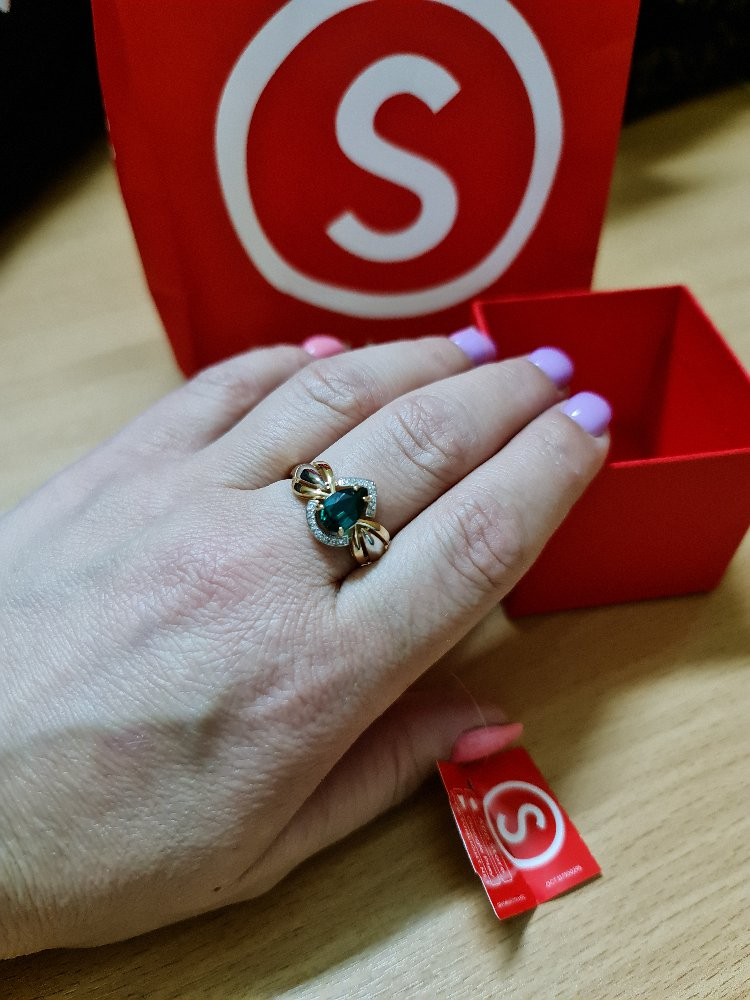 Золотое кольцо с брильянтами и изумрудами
