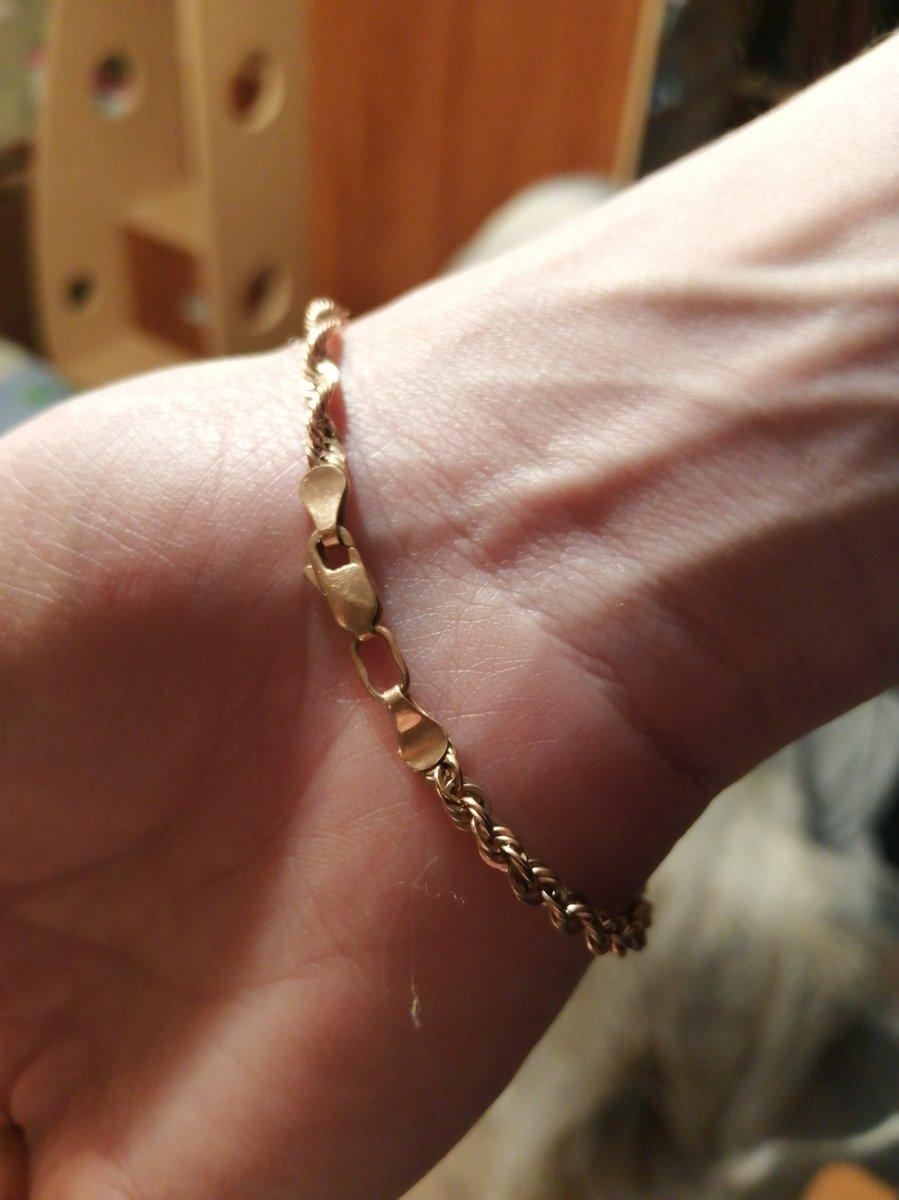 Купил жене браслет