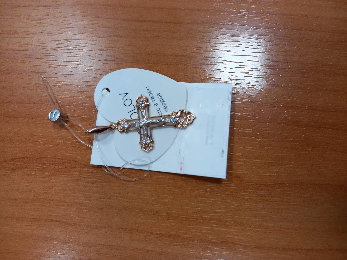 Крестик золотой с камнями