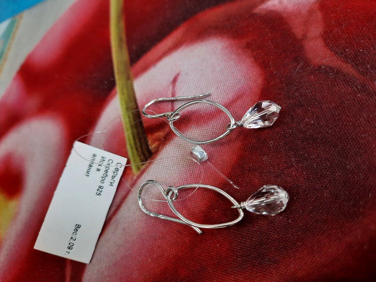 Серебряные серьги с алпанитом