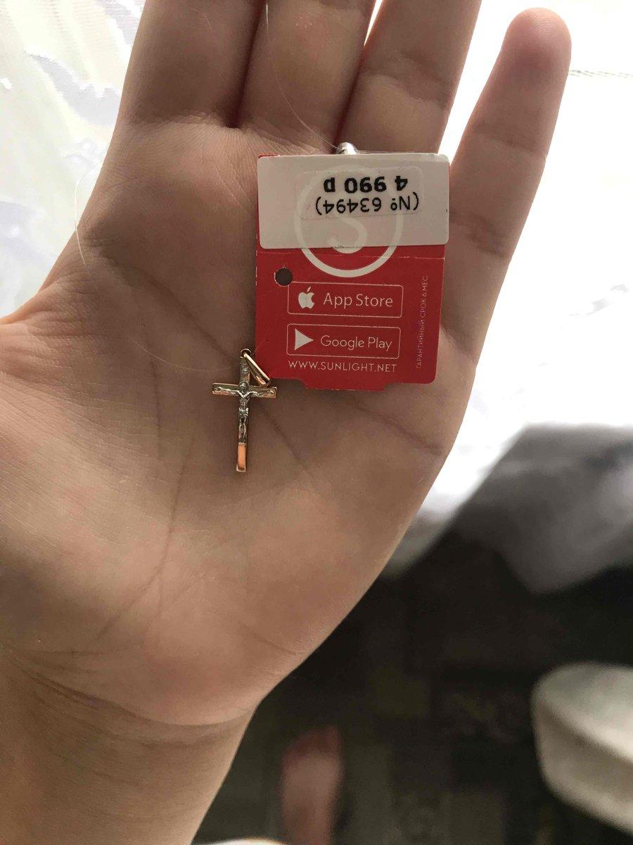 Крестик золото