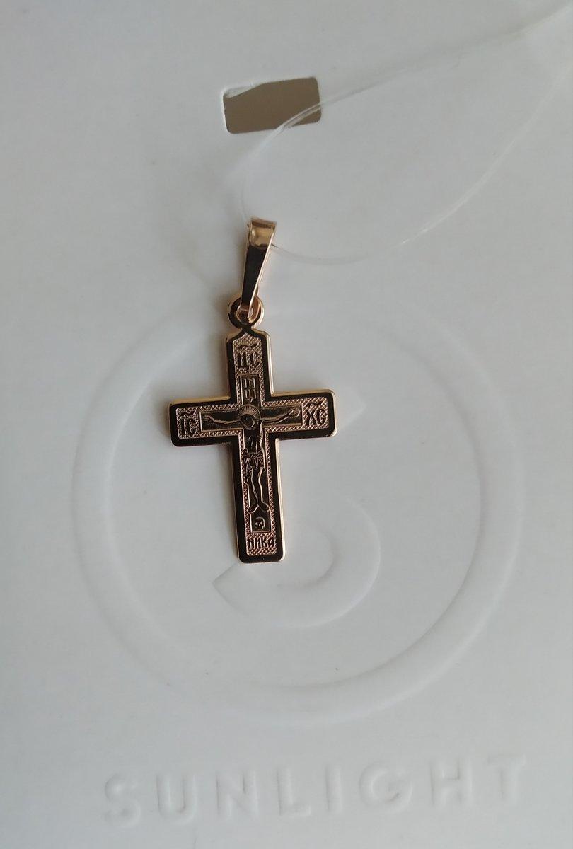 Золотой крест - подвеска.