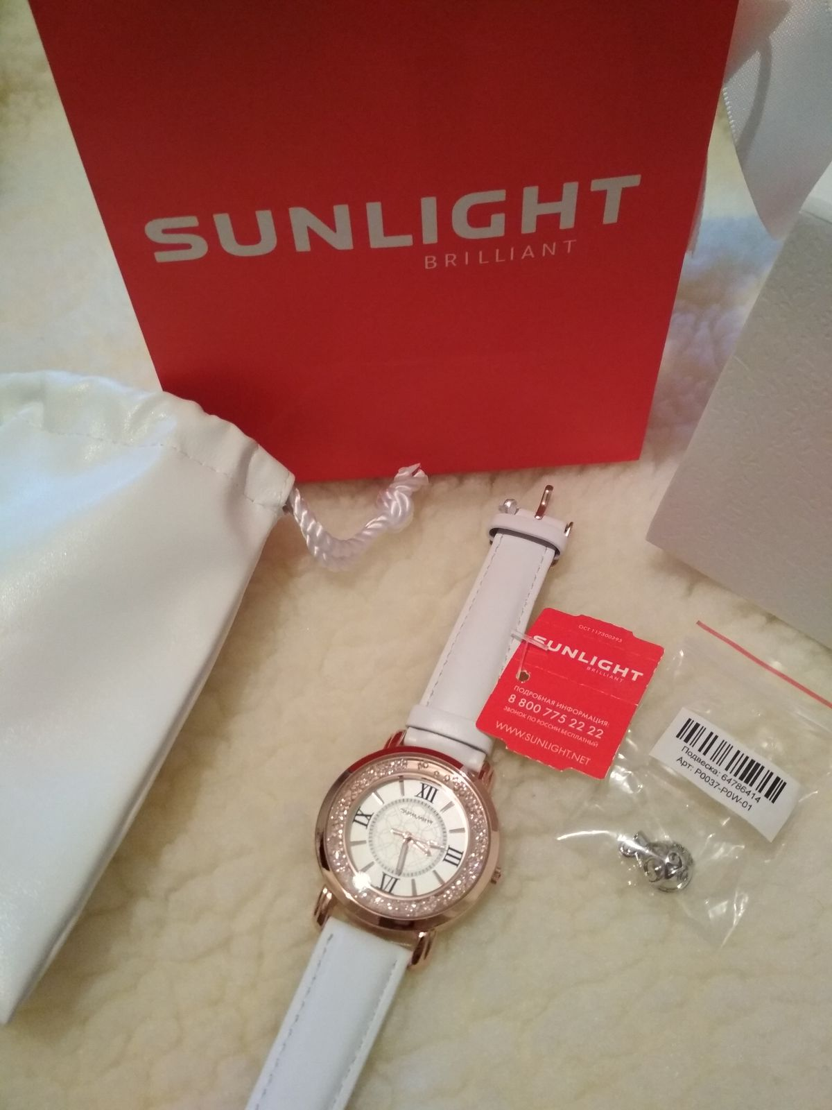Супер Час которые долго искала!Спасибо моему любимому магазину Sunlight!!!!