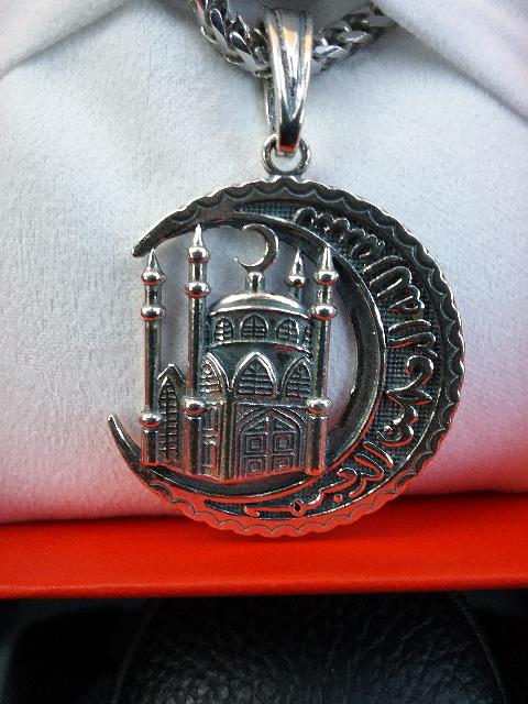 Мусульманская подвеска, серебряная