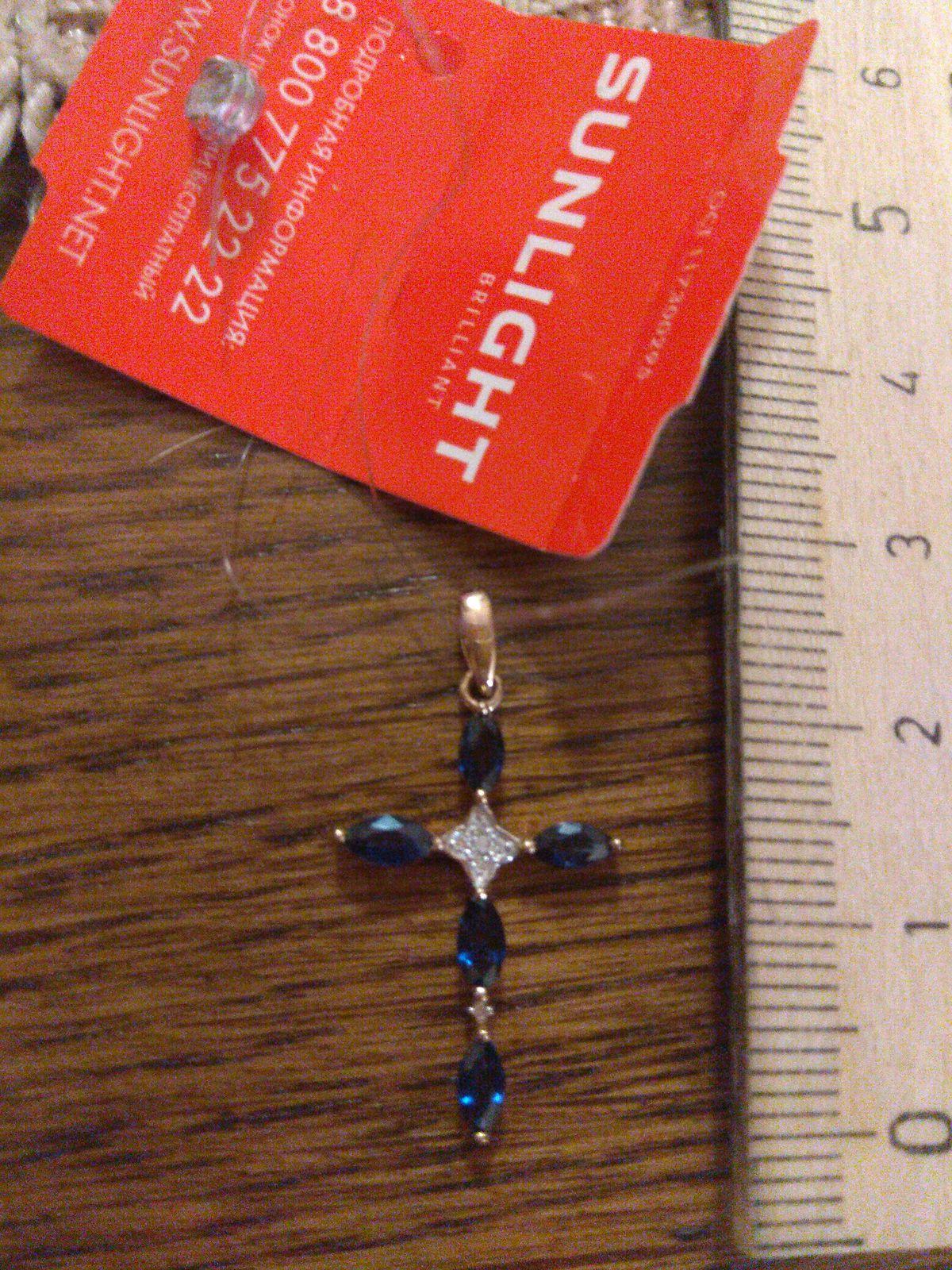 Сапфировый чудо-крестик