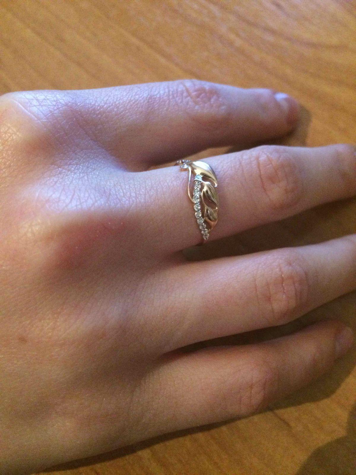 Покупка кольца в подарок