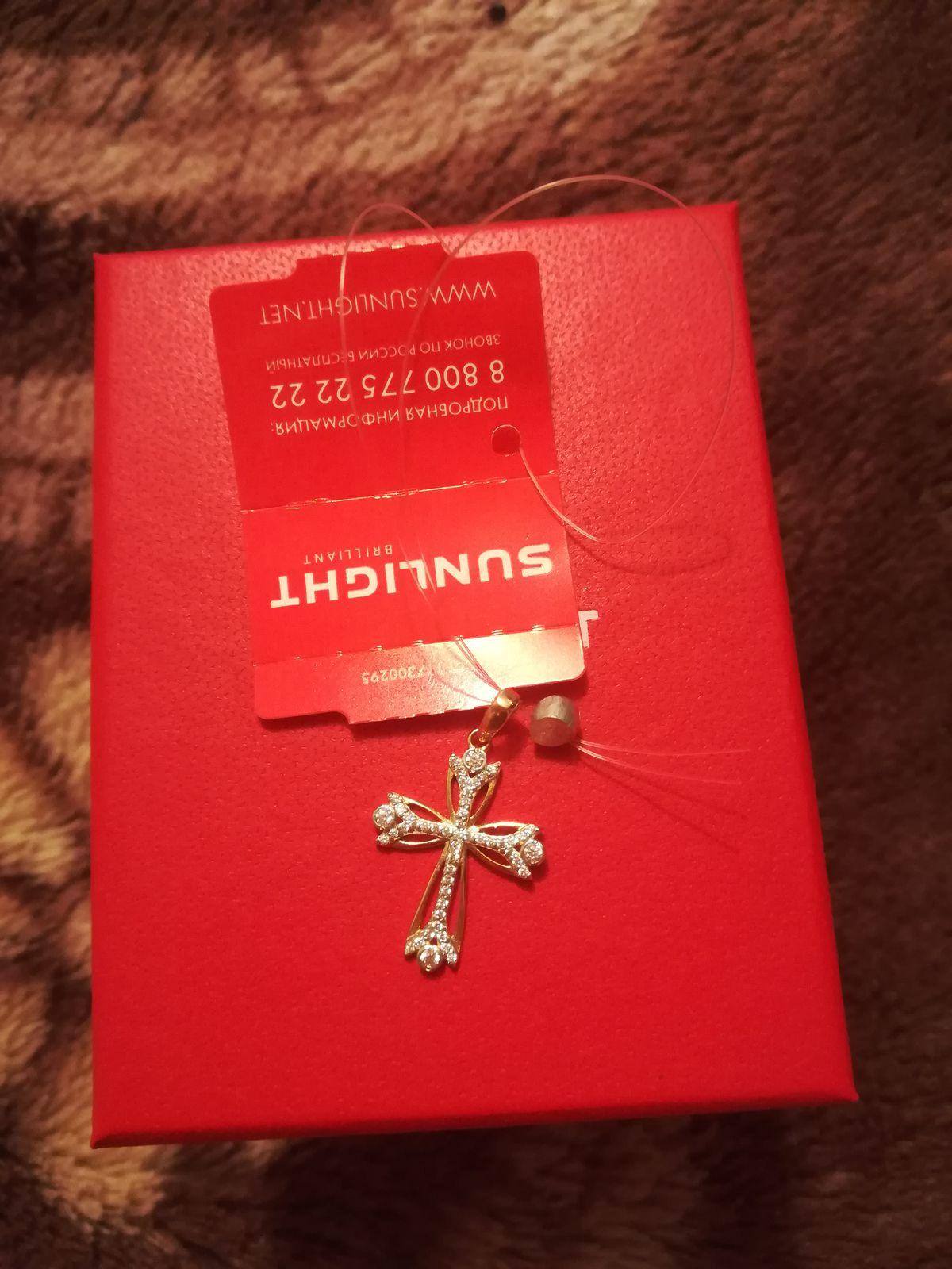 Крестик для дочери