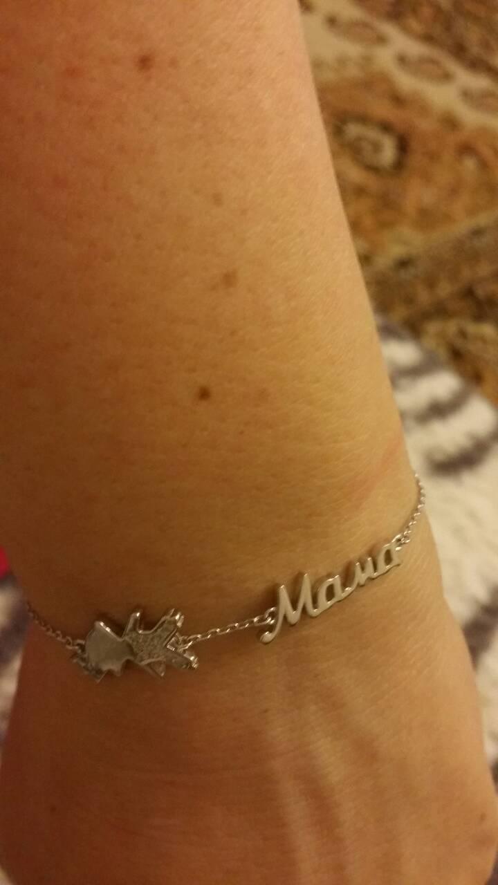 Красивый браслет маме на день рождения.